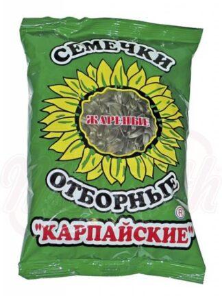 "Geroosterde zonnebloempitten black ""Karpayskie"" keuze 250 gr"