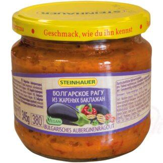 Bulgaarse stoofpot van gebakken aubergine