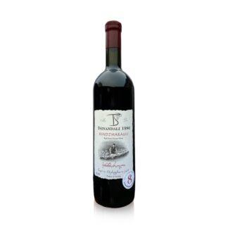 Kindzmarauli premium roode halfzoete wijn