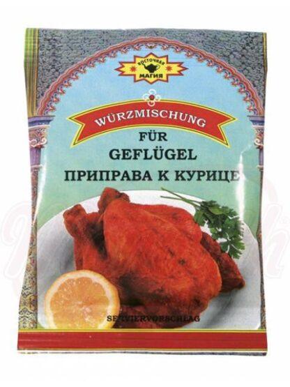Kruiden voor kip 50 gr