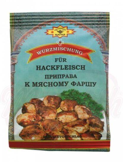Kruiden voor gehakt vlees 50 gr