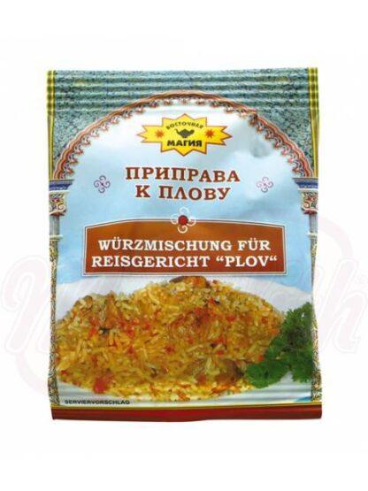 Smaakmaker voor pilaf 50 g
