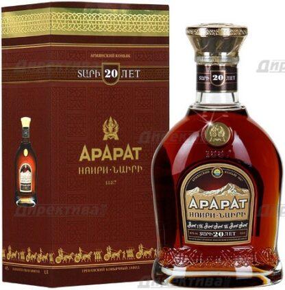 "Armeense Brandy ""Nairi"" 0.5L"