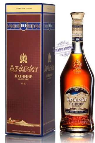 Armeense Brandy 0.5L
