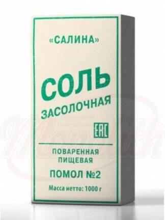 Засолочная соль