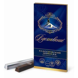 """Chocolade """" Vdochnovenie klassicheski"""" 100 g"""