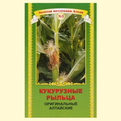Рыльца кукурузы