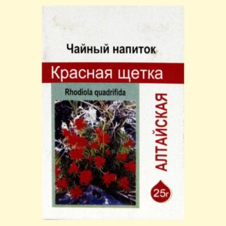 Красная щетка