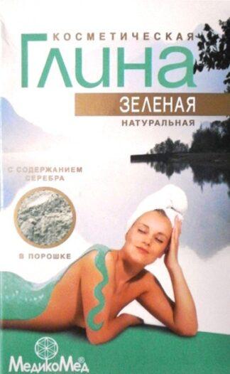 Глина зеленая косметическая для жирной и комбинированной кожи 100 г