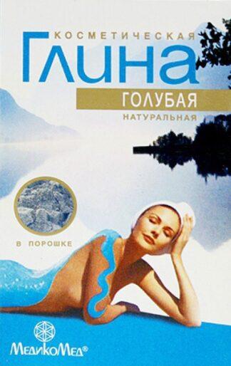 Глина голубая косметическая для нормальной кожи 100 г