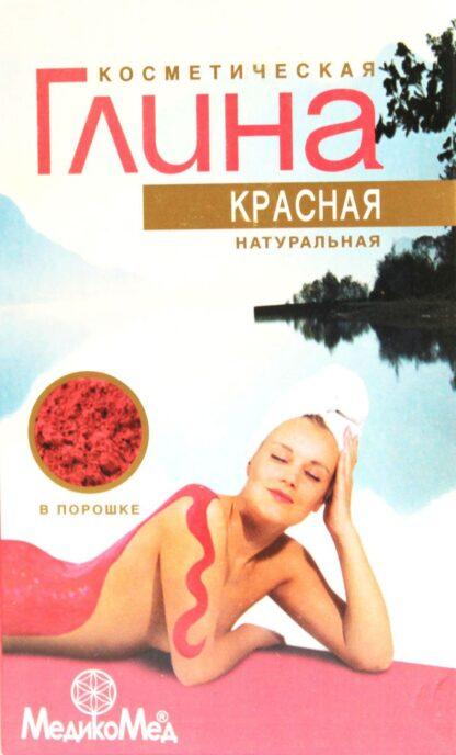 Глина красная косметическая для сухой кожи 100 г