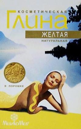 Глина желтая косметическая для увядающей кожи 100 г