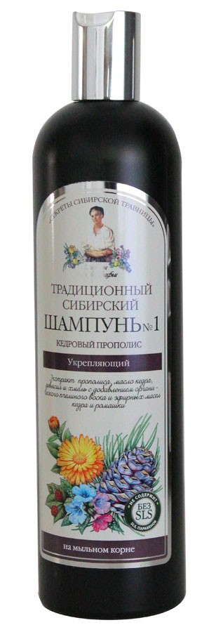 Традиционный сибирский шампунь №1