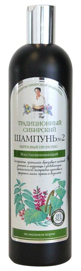 Традиционный сибирский шампунь №2 600 мл