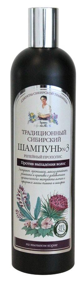 Традиционный сибирский шампунь №3 600 мл