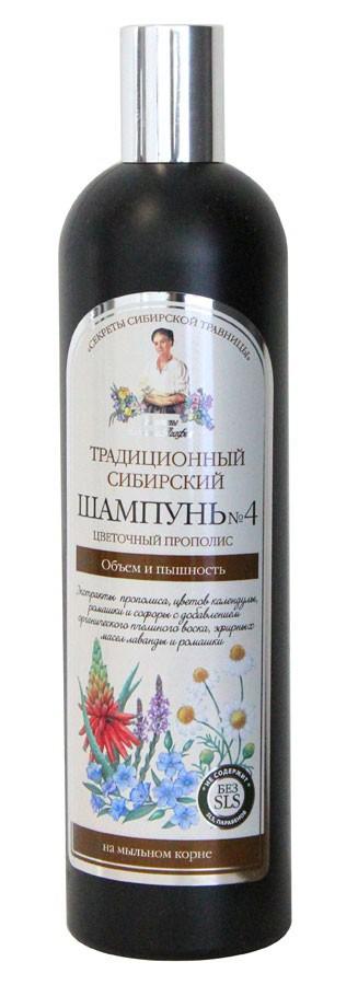 Традиционный сибирский шампунь №4 600 мл