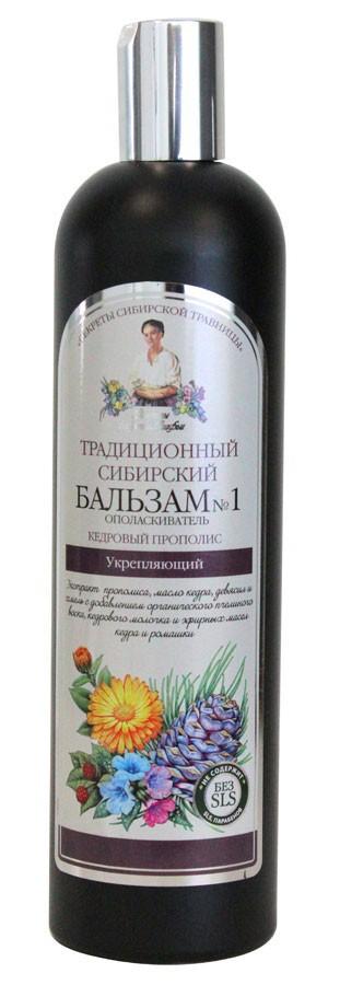 Традиционный сибирский бальзам №1 600 мл