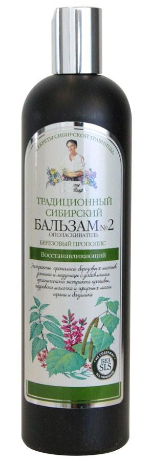 Традиционный сибирский бальзам №2