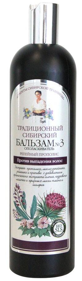 Традиционный сибирский бальзам №3 600 мл