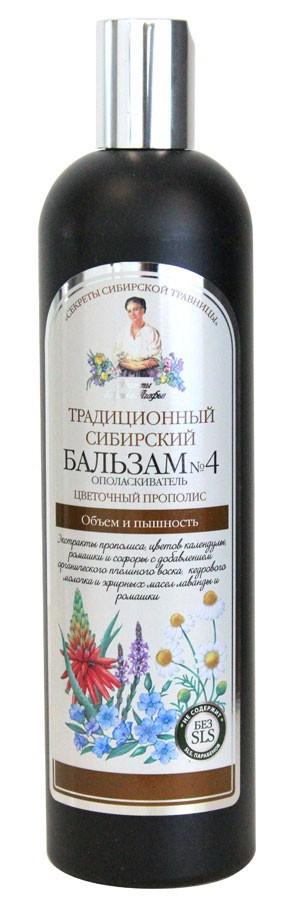 Традиционный сибирский бальзам №4 600 мл