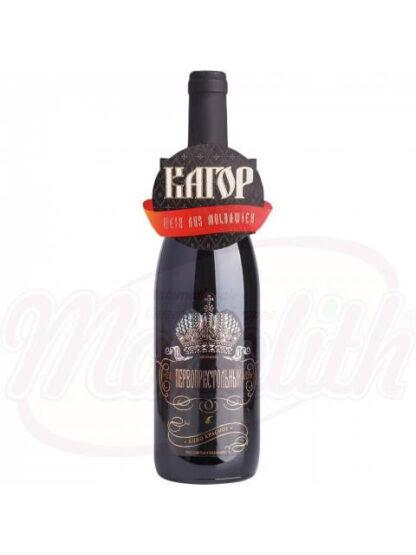 """Rode wijn """"Cagor"""" halfzoet, 12,5%, 0,75 L"""