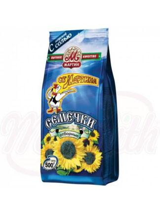 "Zwarte zonnebloempitten, geroosterd en gezouten"" ""Ot Martina"", 500 g"