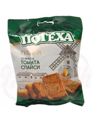 Snack roggebrood met tomatensmaak, pittig, 80 g
